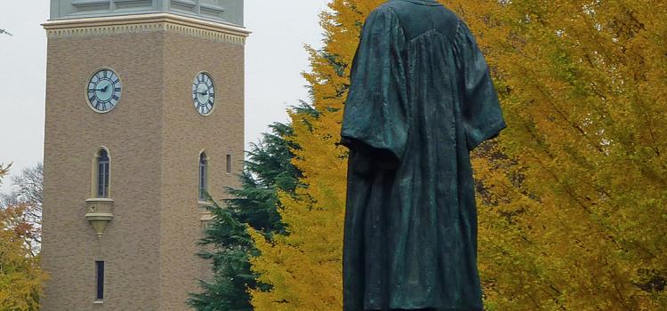 塩谷町にいると早稲田大学に奨学金付きで入学し易い?
